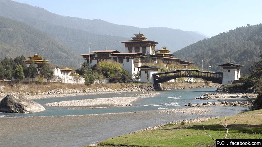 Punakaha Dzong