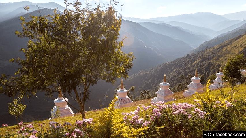 Sangchhen